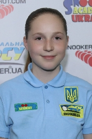 Tsarush Liliya