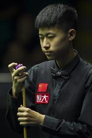 Chang Bingyu
