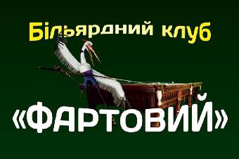BC Fartovyi
