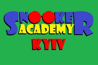 SNOOKER ACADEMY KYIV