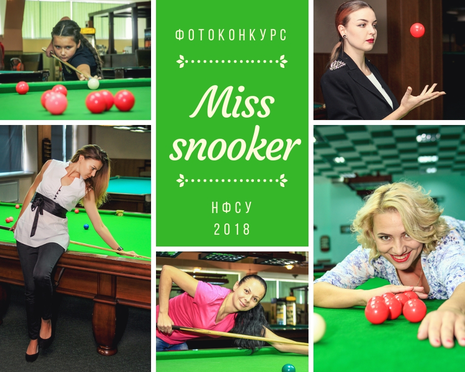 "PHOTO COMPETITION ""Miss Snooker 2018"""