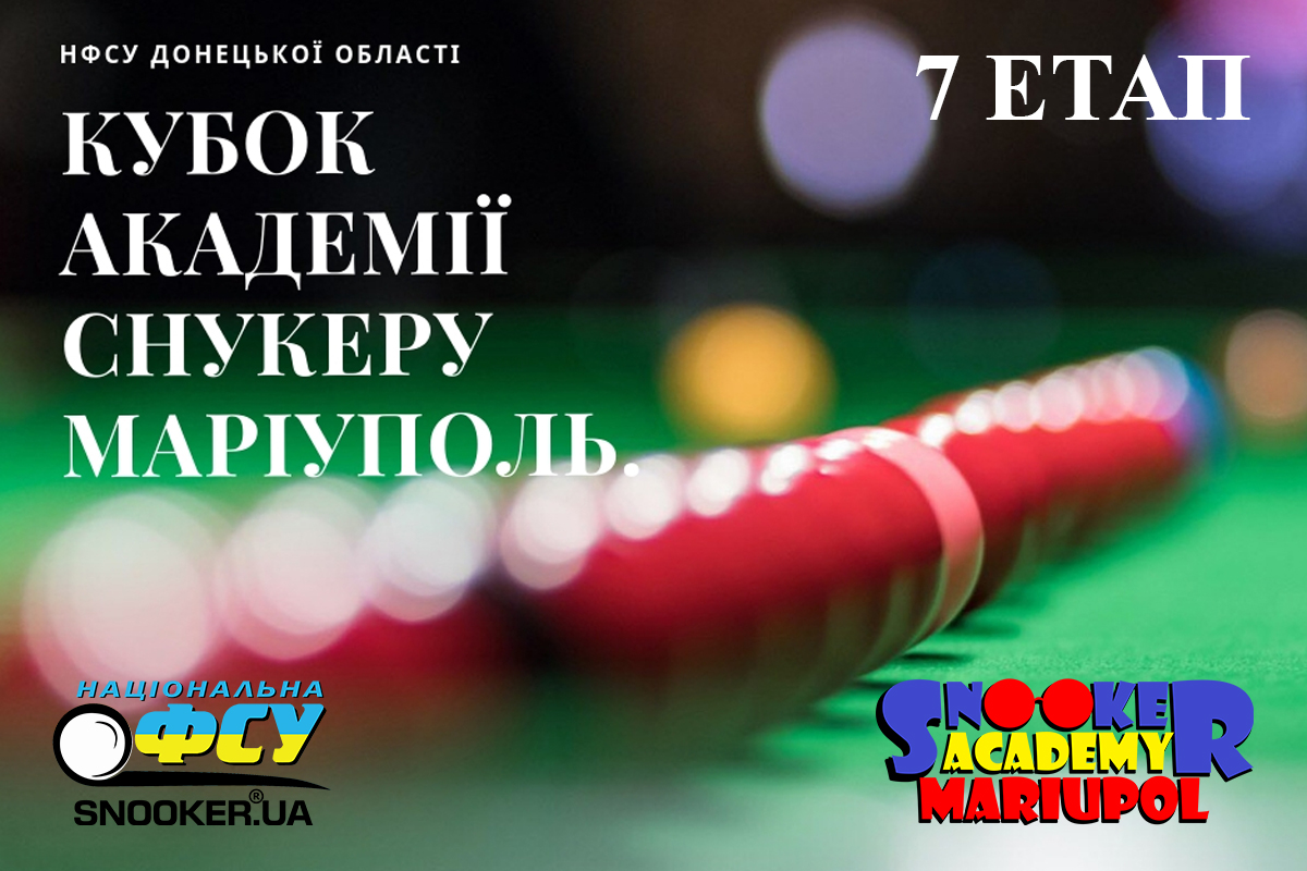 Cup of Snooker Academy Mariupol 18/19 stadge 7