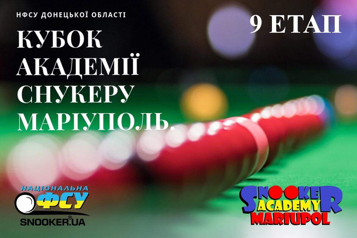 Cup of Snooker Academy Mariupol 18/19 stadge 9